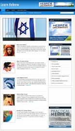 Learn Hebrew Niche Blog