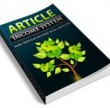 Article Income System